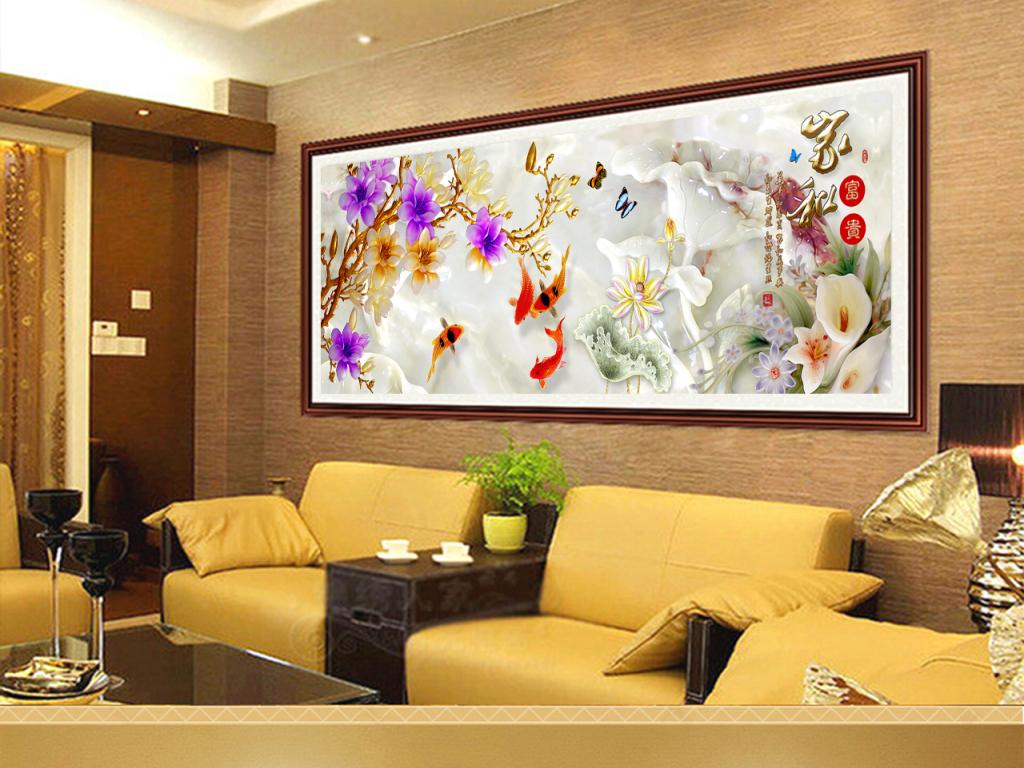 背景墙|装饰画 无框画 植物花卉无框画 > 玉兰花无框画图片  版权图片