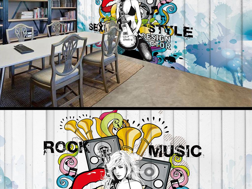 餐厅咖啡厅手绘欧美木板音乐立体音乐摇滚嘻哈