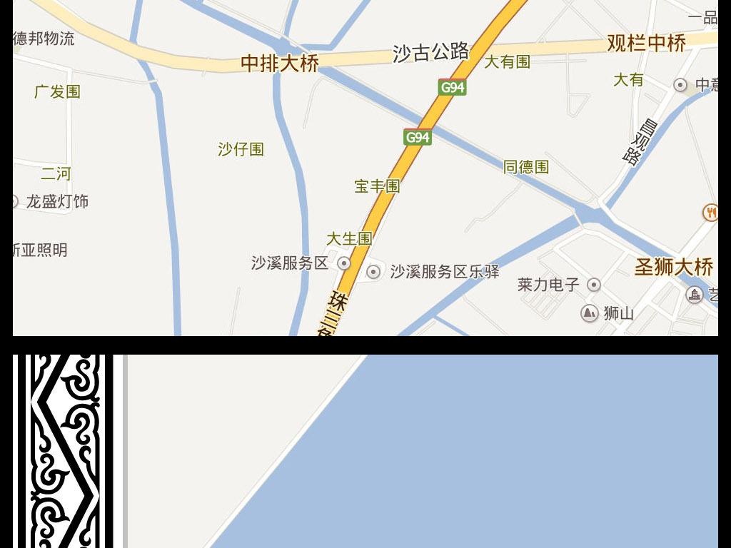 2016中山市电子地图图片下载