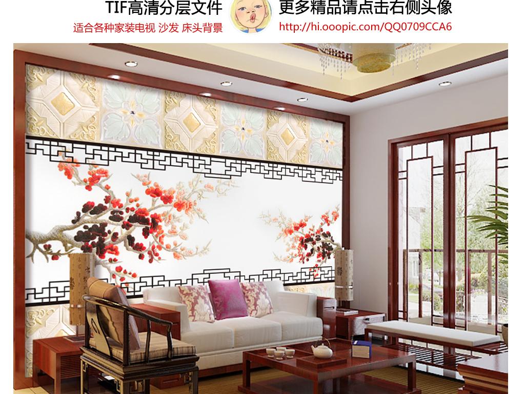 新中式雕花硬包刺绣梅花中式背景