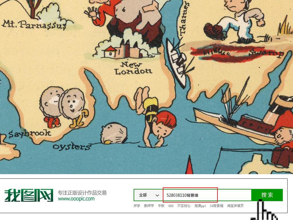 美国康涅狄格州高清手绘地图装饰画素材