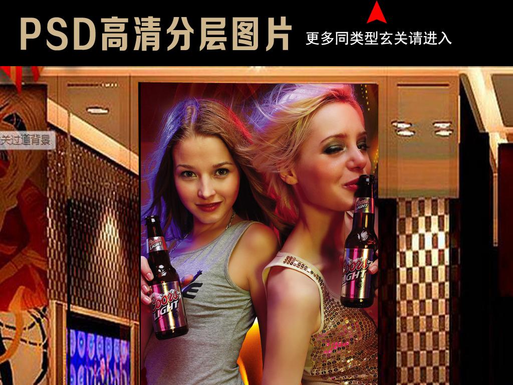 酒吧女被下药视频_夜店贵族风格美女酒吧工装玄关