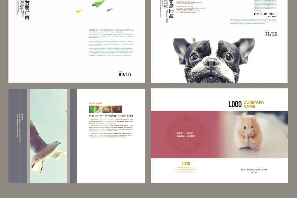 平面|广告设计 画册设计 企业画册(整套) > 动物系列公司宣传册