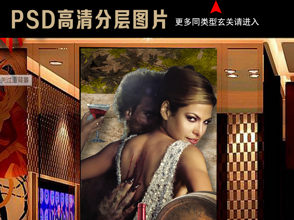 酒吧女被下药视频_酒吧夜店性感美女工装玄关