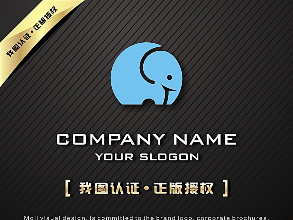 我图网提供精品流行卡通蓝色大象创意LOGO设计素材下载,作品模板源文件可以编辑替换,设计作品简介: 卡通蓝色大象创意LOGO设计 矢量图, CMYK格式高清大图,使用软件为 CorelDRAW X4(.cdr) LOGO