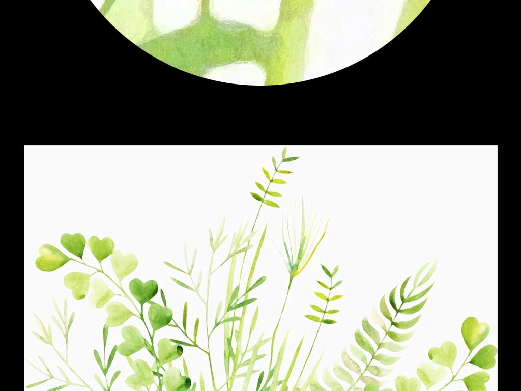 画床头墙电视墙绿色植物森系小清新多肉叶子现代抽象抽象背景复古背景图片