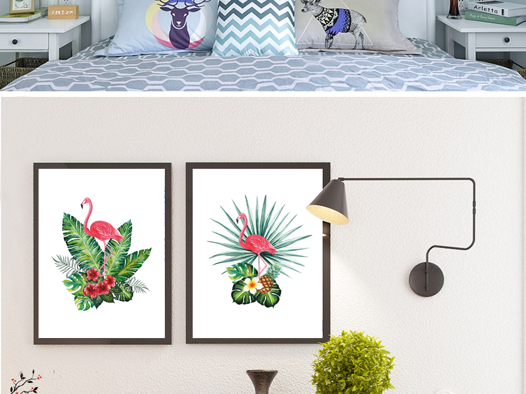北欧风格简约手绘火烈鸟绿色叶子植物装饰画