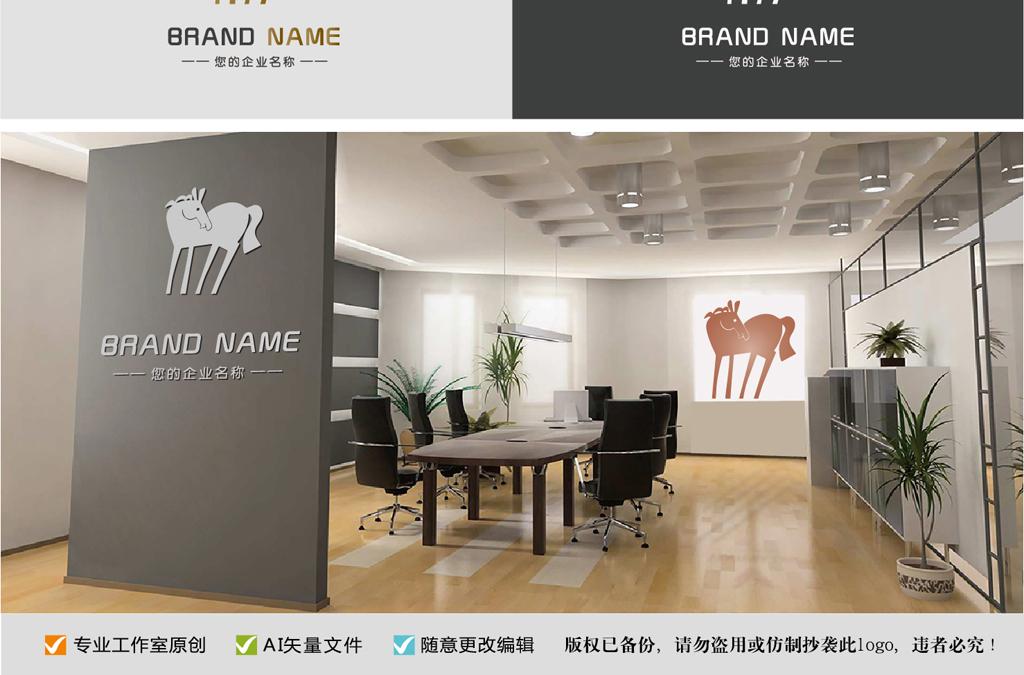 创意马logo手绘骏马汗血宝马标志设计