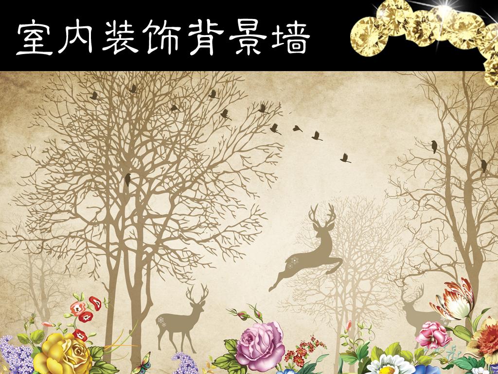手绘复古欧式简约鹿林玫瑰背景墙