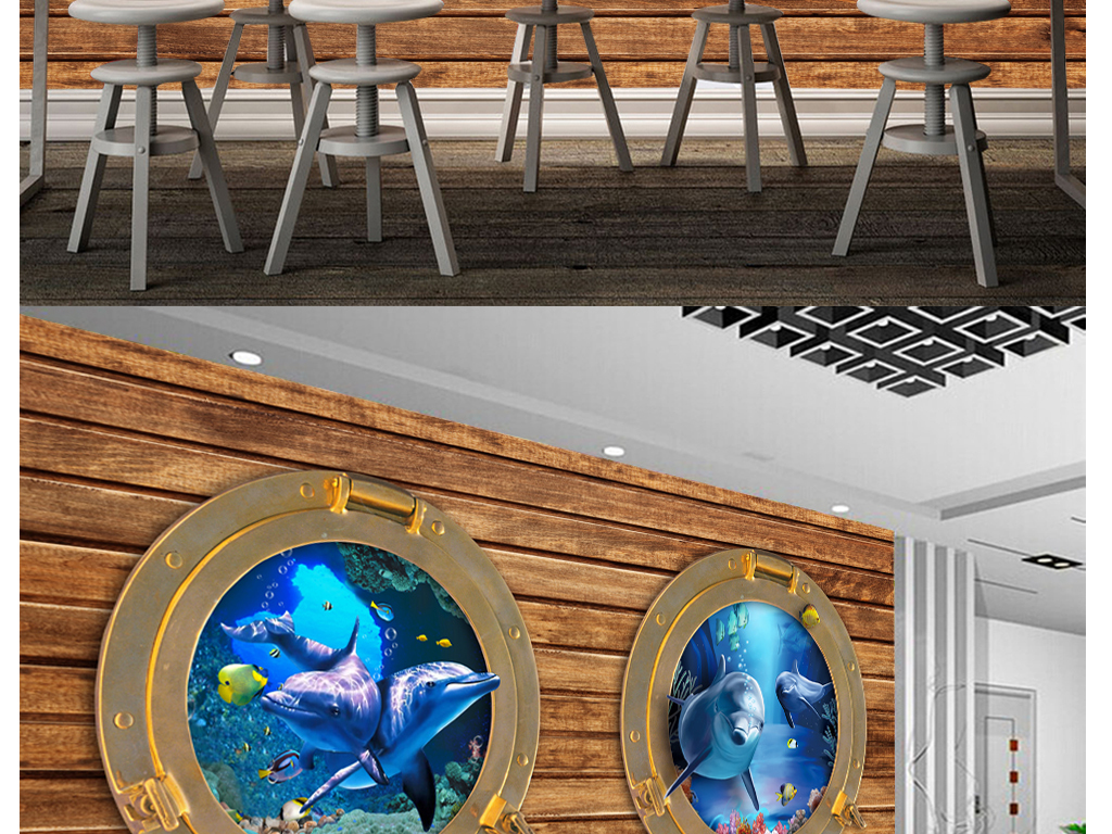 海豚船舱3d立体木板背景墙