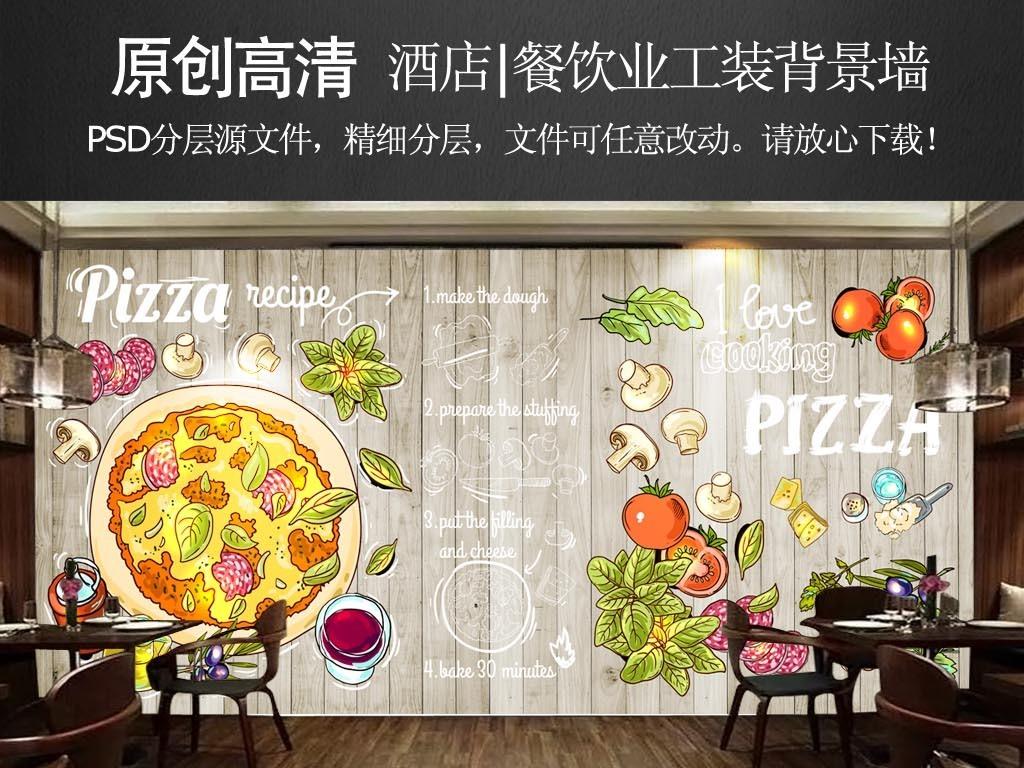 大型手绘高清木板西餐涂鸦餐厅工装背景墙
