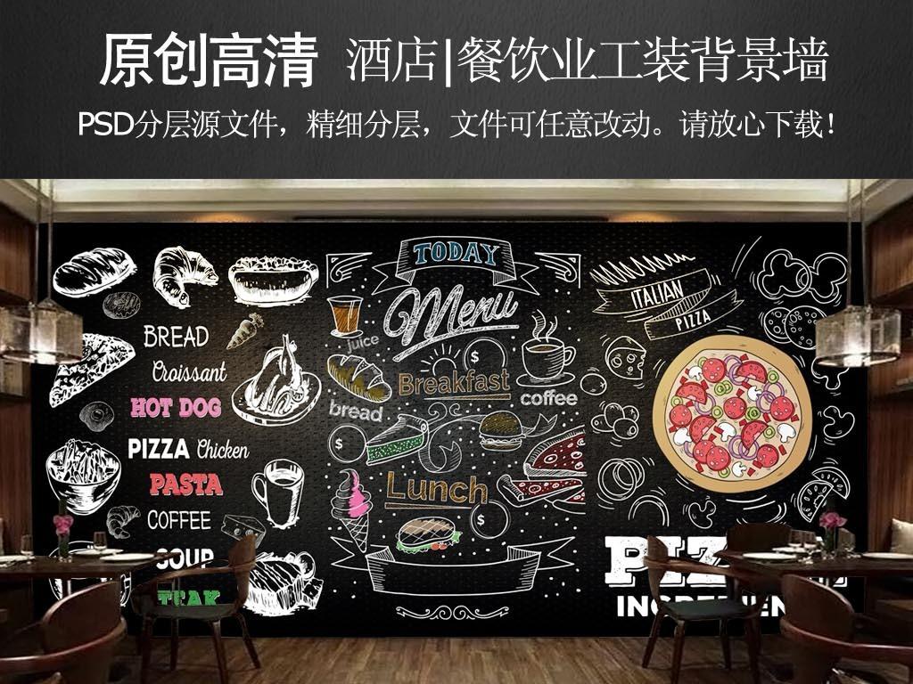 大型手绘高清意大利披萨食物涂鸦西餐厅工装