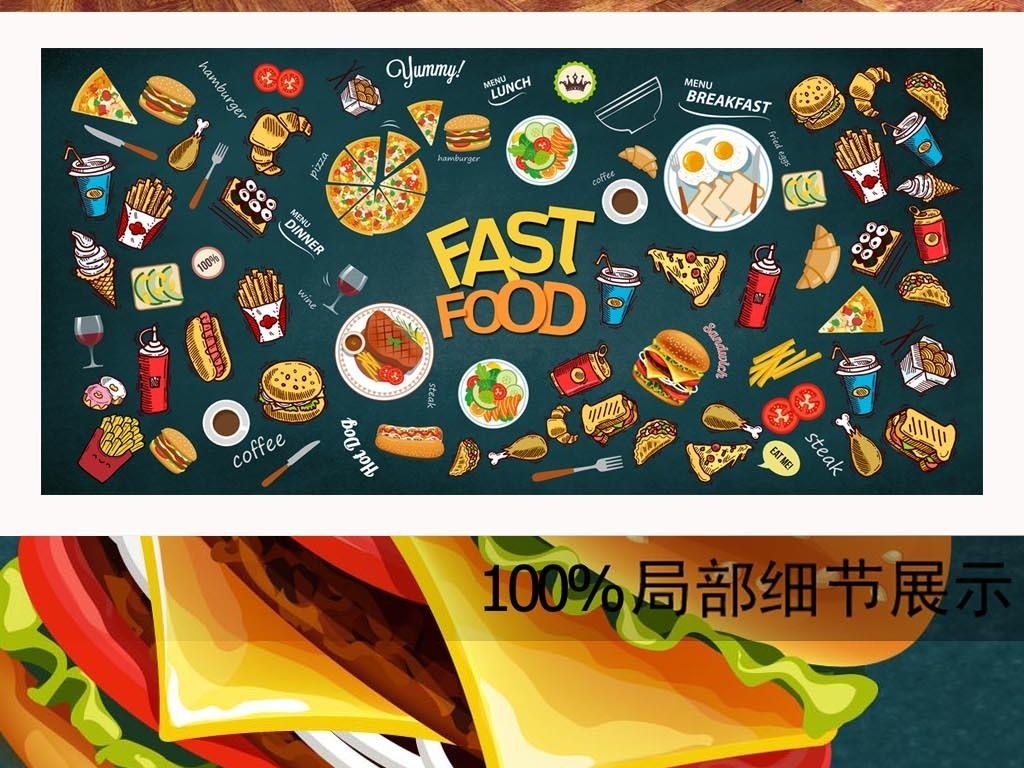 酒店|餐饮业装饰背景墙 > 大型手绘高清西餐披萨汉堡食物涂鸦工装背景