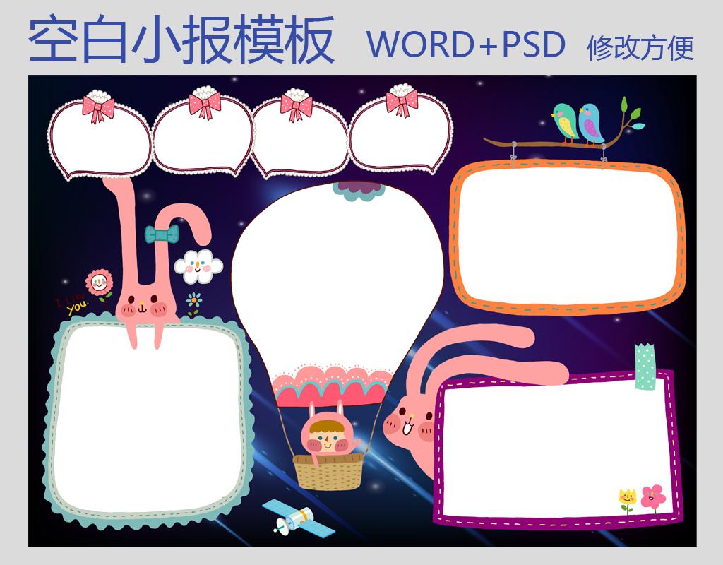 ppt 背景 背景图片 边框 模板 设计 相框 1024_800