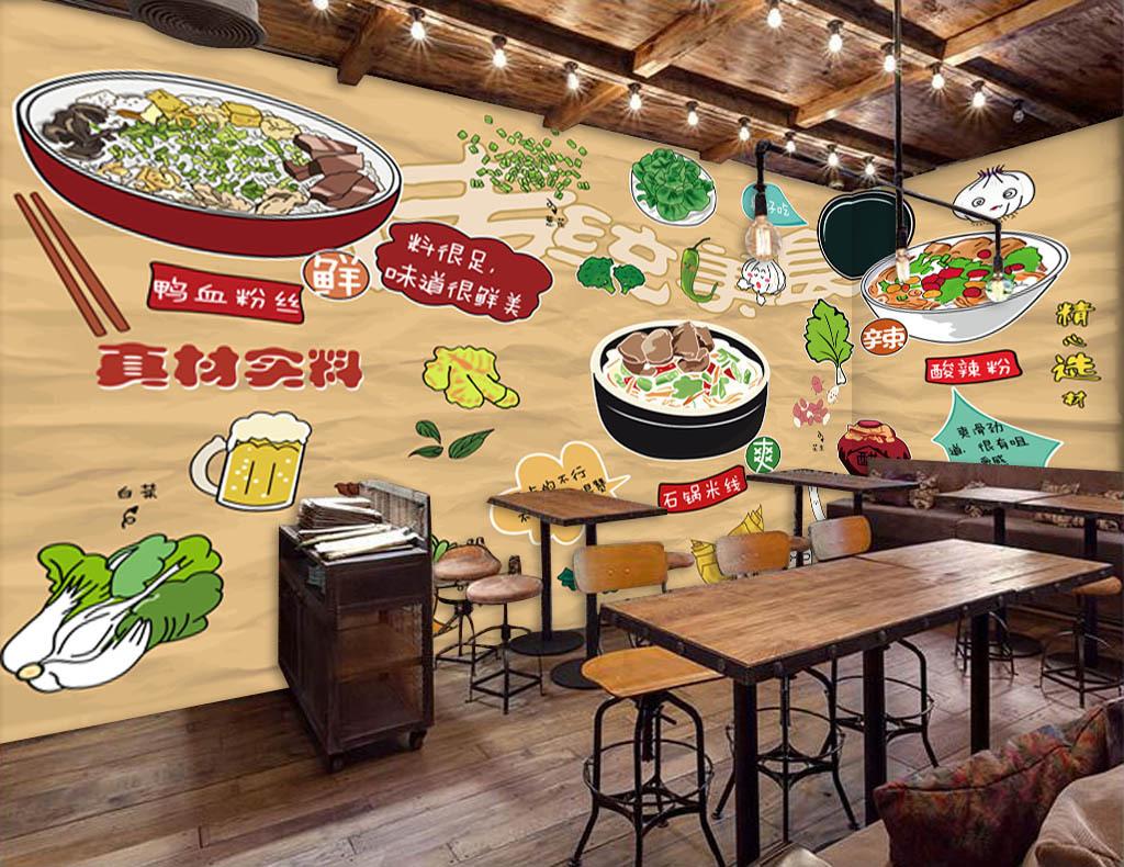 早餐店快餐店复古背景美食背景复古怀旧手绘背景传统