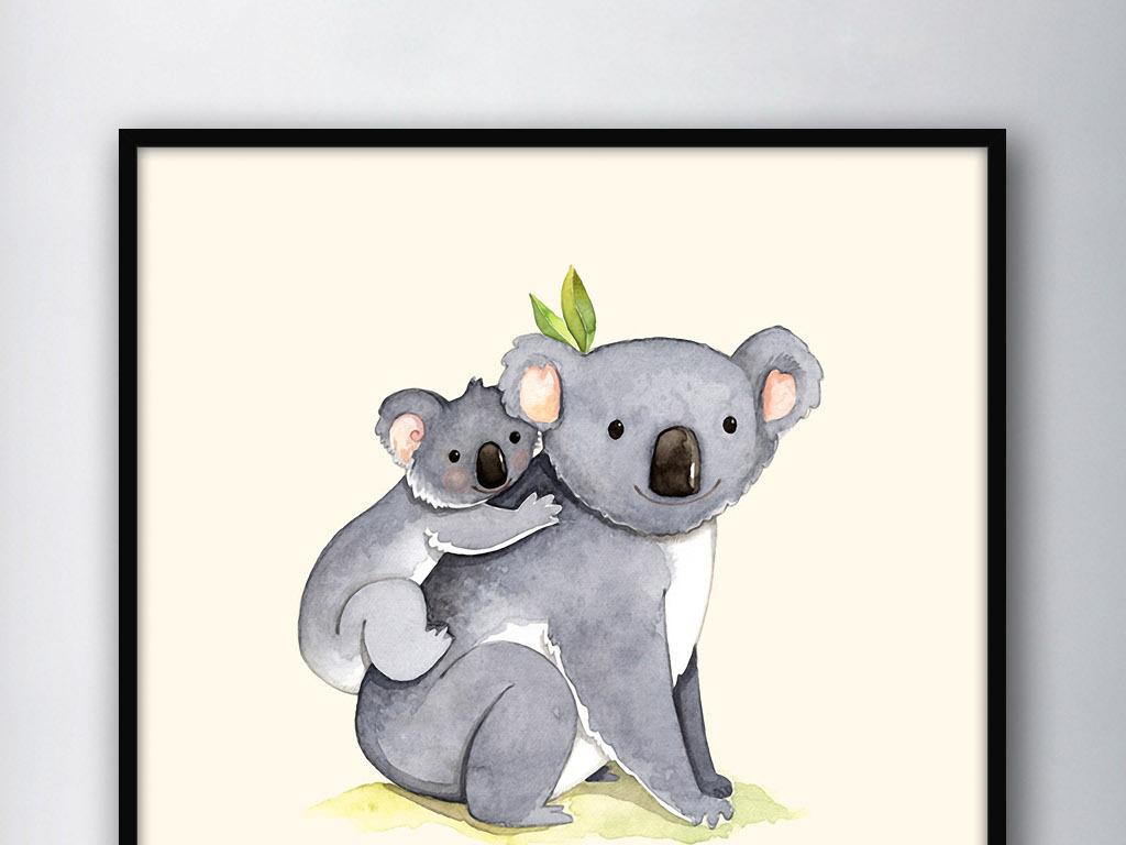 可爱无尾熊手绘水彩卡通现代欧式装饰画