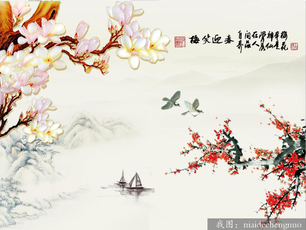 玉兰梅花图 位图, rgb格式高清大图,使用软件为 photoshop cs5(.