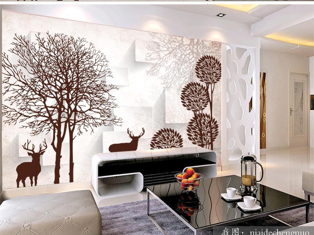 客厅电视背景墙图片客厅电视背景墙3d电视背景墙艺术