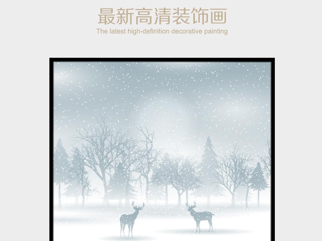 背景墙|装饰画 无框画 卡通动漫无框画 > 手绘树林麋鹿雪景无框画床头