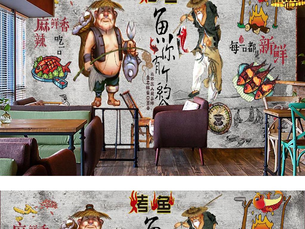 烧烤店个性墙画手绘图片
