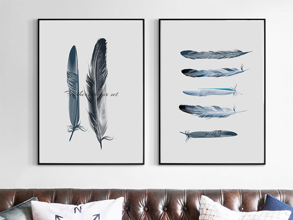 厅创意羽毛设计装饰画