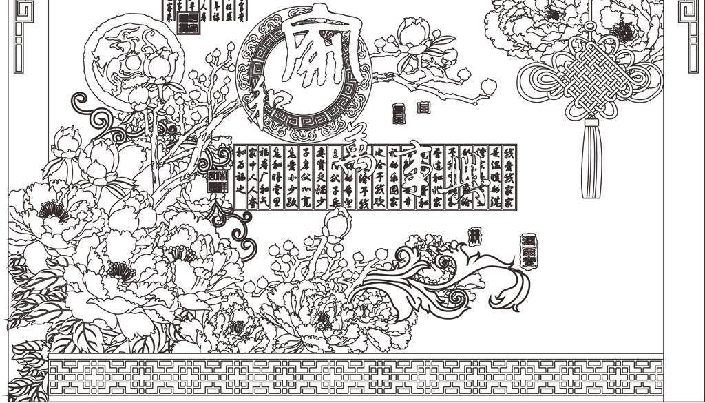 艺术玻璃中式边框牡丹花中国结