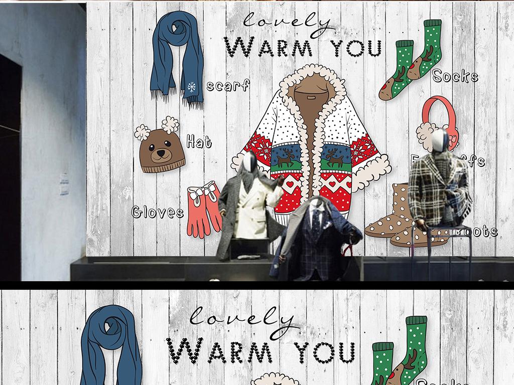时尚可爱手绘服装店潮店背景墙