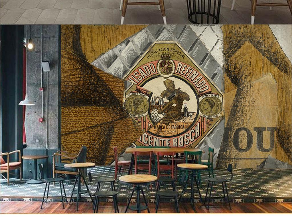 墙木桶原则木桶定律洋酒木纹复古背景欧式背景木纹