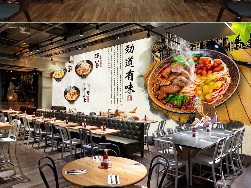 工装背景墙 酒店|餐饮业装饰背景墙 > 大型手绘高清复古重庆小面餐厅