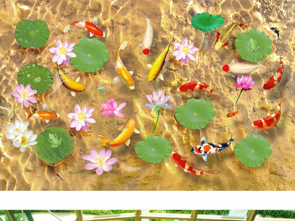 3d池塘金鱼动态壁纸