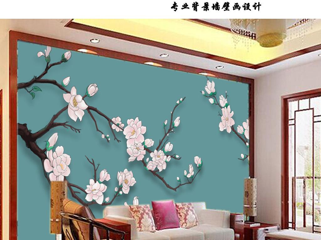 背景墙|装饰画 电视背景墙 中式电视背景墙 > 中式手绘玉兰花室内背景