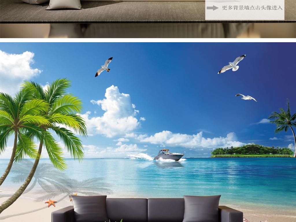 白云蓝天背景地中大海海鸥图片海鸥图片蓝天白云海鸥图片矢量海鸥海鸥图片