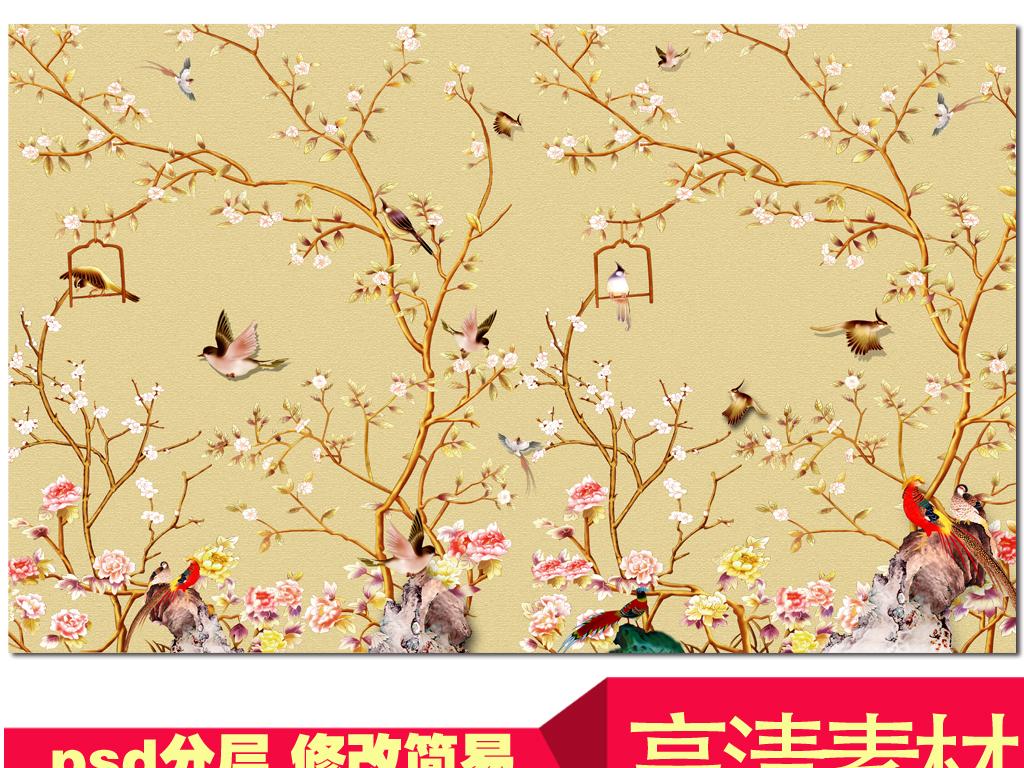 百年朝凤手绘花鸟中式工笔画壁画装饰画