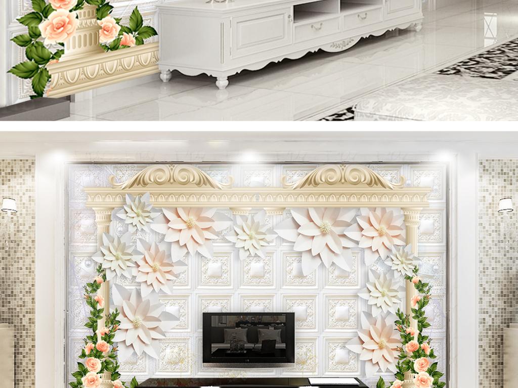 欧式高档花纹大理石柱立体软包花卉背景墙
