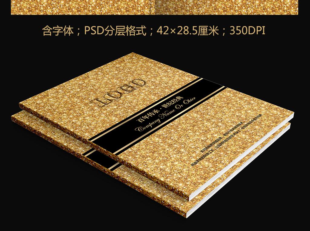 封面设计封面画册幼儿园画册封面家具画册封面设计