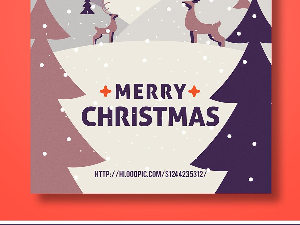 扁平文艺手绘卡通矢量圣诞节贺卡海报展板