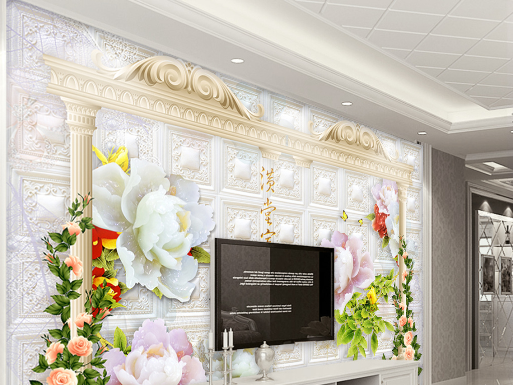 欧式高档罗马柱玉雕牡丹蝶恋花中式背景墙图片