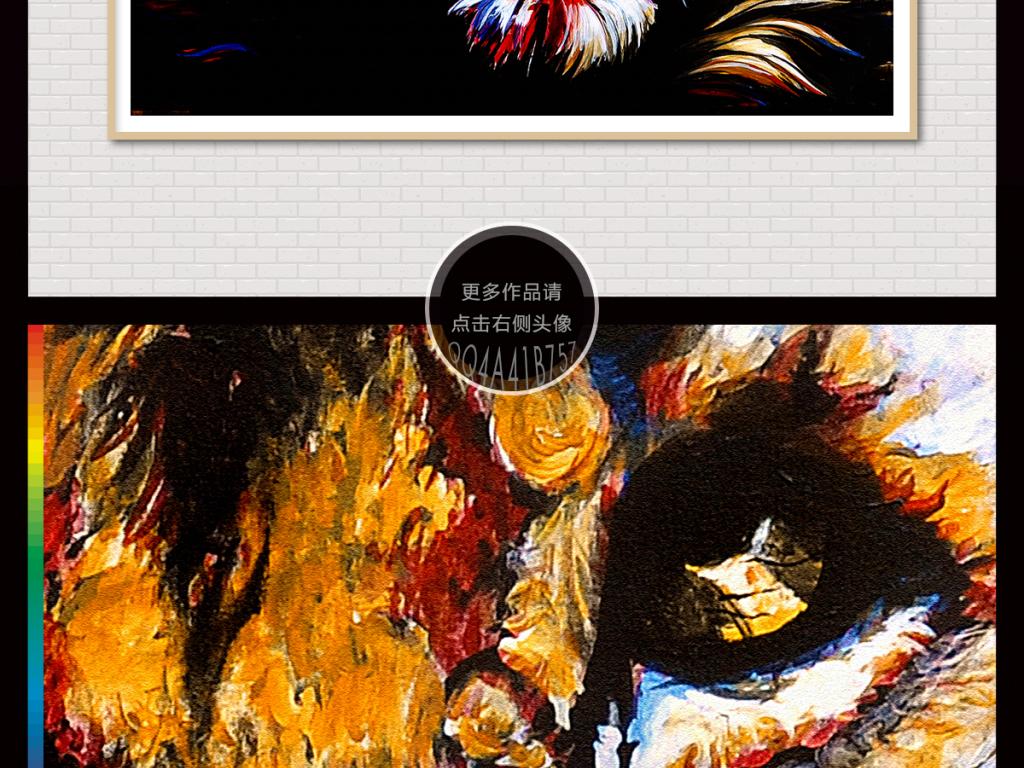 舞狮子狮子头狮子图片小狮子图片卡通狮子狮子头像小