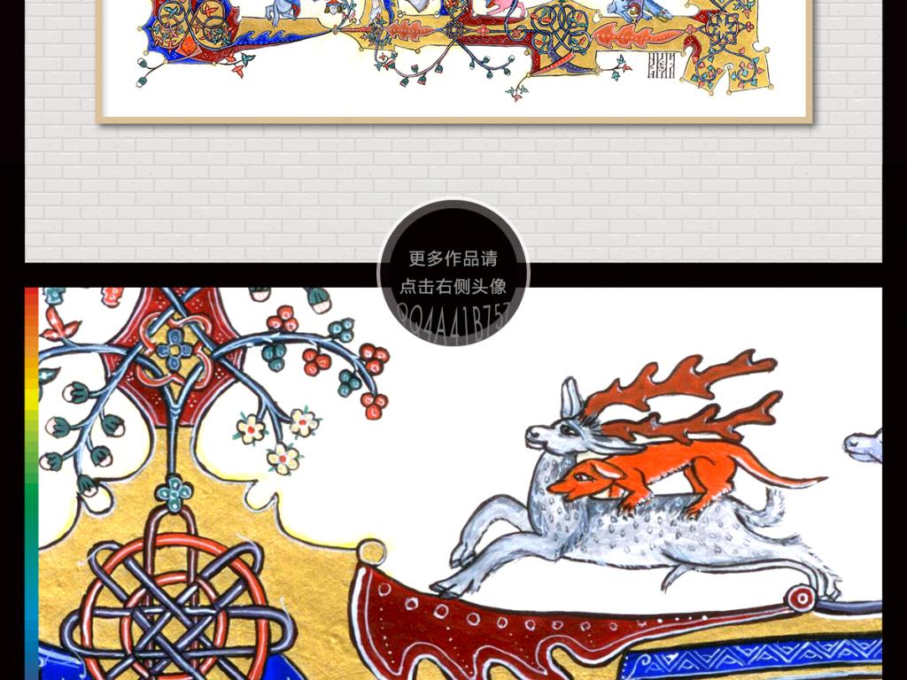 建筑欧式古典花纹花鸟国画欧式花纹边框欧式花鸟背景