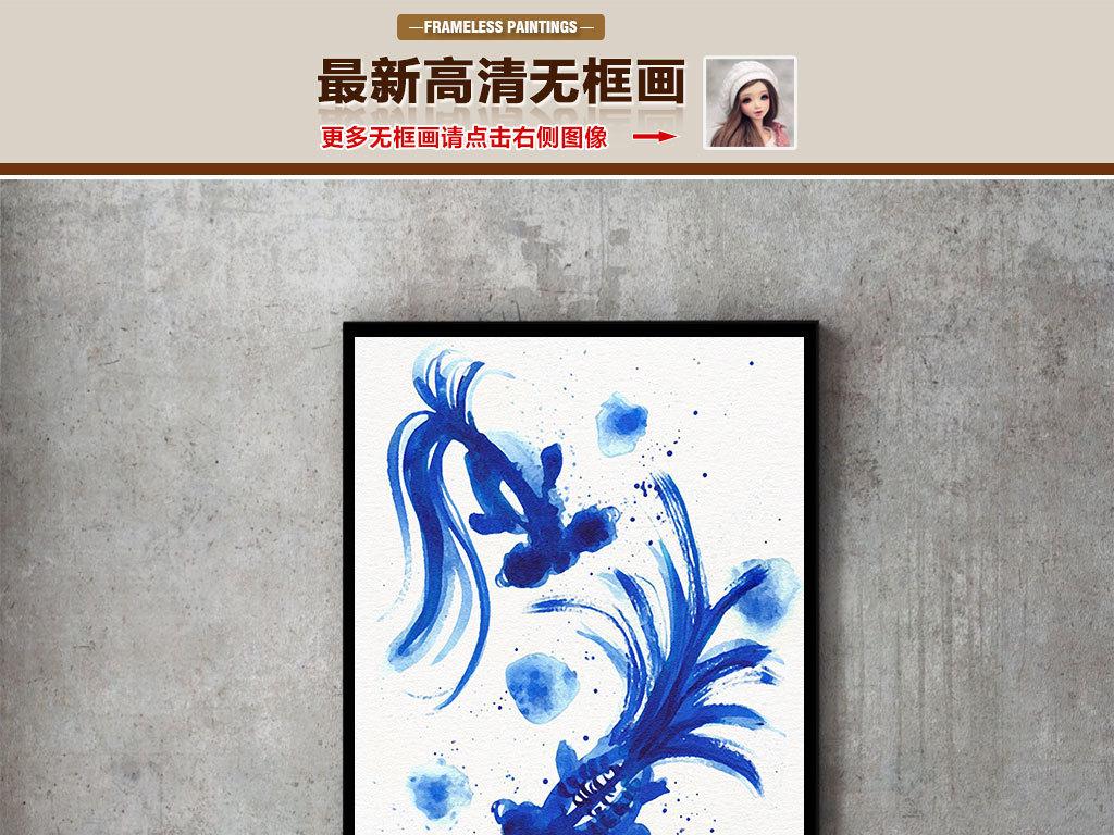 蓝色手绘水彩金鱼无框画