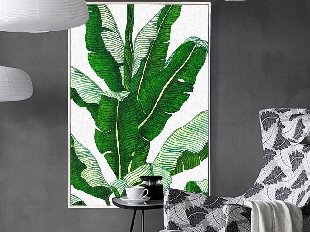 北欧简约小清新手绘热带树叶无框画图片