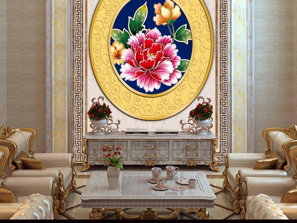 2016高清奢华欧式牡丹玄关图片