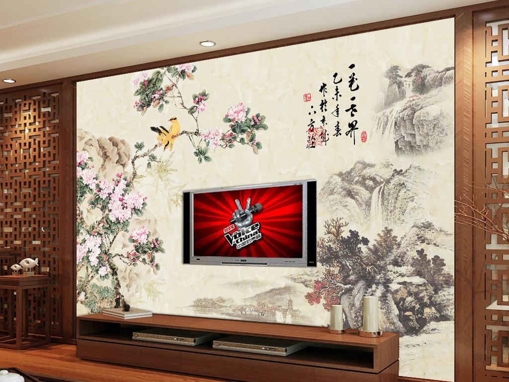 我图网提供精品流行花开富贵中式电视背景墙背景画