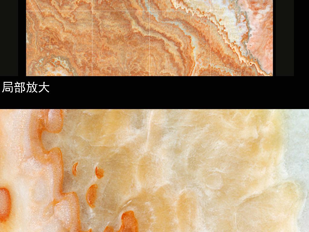 大理石瓷砖纹理纹理花纹纹理背景服饰纹理纹理花纹酒