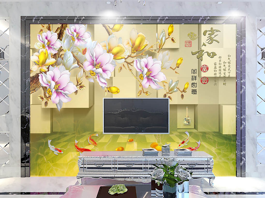 祥云印章正方形年年有余玉雕花卉浮雕彩雕客厅电视