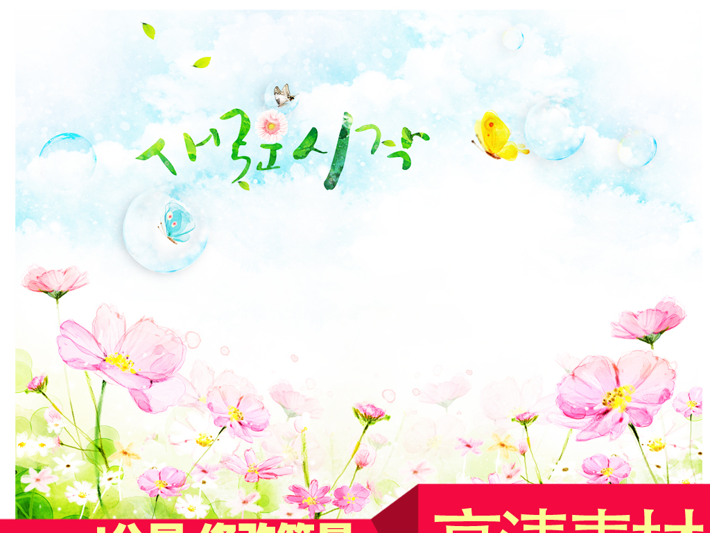花朵鲜花名片鲜花图片鲜花店名片各种鲜花动态鲜花