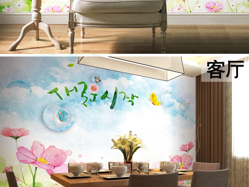 韩式手绘花朵风景儿童房床头壁画