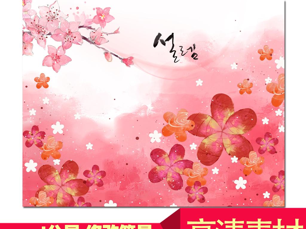 手绘唯美粉色花朵浪漫床头背景墙