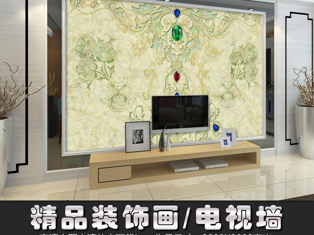 欧式大理石珠宝电视背景墙(图片编号:15862234)