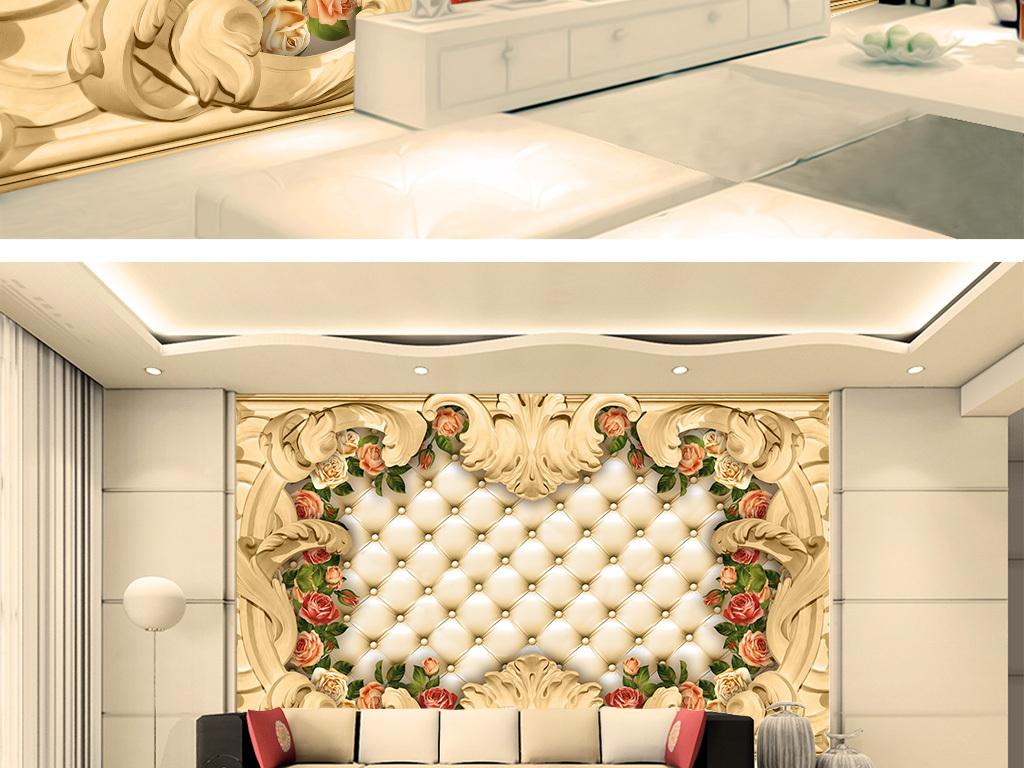 欧式边框奢华软包玫瑰背景墙壁画